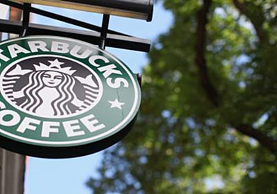 スタバ、オーストラリア事業から撤退 地場コーヒー文化に屈する   ハフポスト