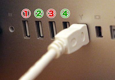iMacのUSBが端子によって速度が2倍違う件 : [クマデジ]
