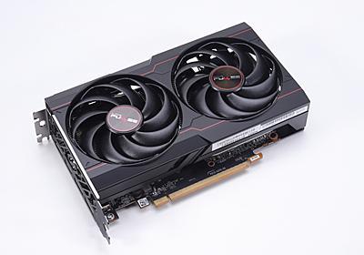 【Hothotレビュー】 フルHDゲーミング向けのミドルレンジGPU「Radeon RX 6600」をテスト