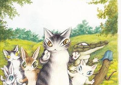倉木麻衣がアニメ「猫のダヤン」の主題歌を担当 - Ameba News [アメーバニュース]