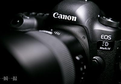 プロカメラマンのカメラとレンズ撮影機材を大公開!! - CameraStory カメラとディズニーブログ