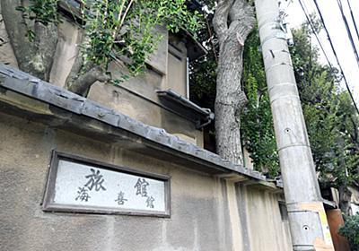 地面師詐欺、積水ハウスが落ちたワナ  :日本経済新聞