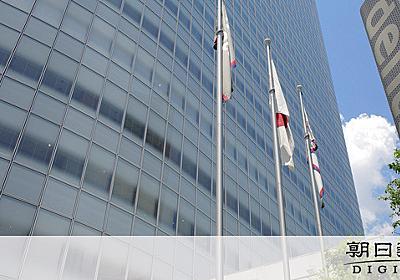 電通社員関与の圧力疑惑、野党も追及へ 経産省の事業:朝日新聞デジタル