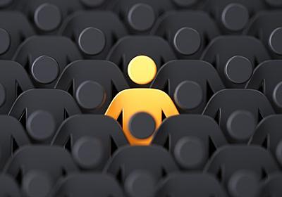 「何者かになりたい人々」が、ビジネスと政治の「食い物」にされまくっている悲しい現実(熊代 亨) | 現代ビジネス | 講談社(1/7)