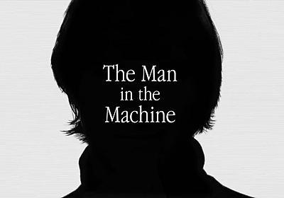 「Man-in-the-Machine攻撃」ーDEFCON 26で発表された新たな攻撃手法 - 忙しい人のためのサイバーセキュリティニュース