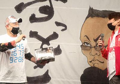 大川豊総裁 なぜ首相会見に コロナ対策で質問「現場の声を」   毎日新聞