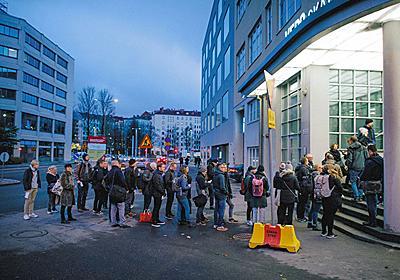 全国民の所得を公開するフィンランド 公開日は人呼んで「全国ジェラシーデー」:朝日新聞GLOBE+
