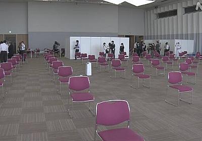 大規模接種 大阪会場 予約可能の1週間分 25分で受け付け終了 | 新型コロナ ワクチン(日本国内) | NHKニュース
