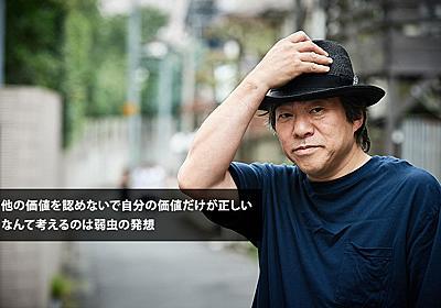 大友良英が『いだてん』に感じた、今の時代に放送される必然性 - インタビュー : CINRA.NET
