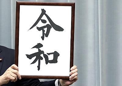 なぜ若者は、安倍晋三に続いて「菅義偉も」支持するのか(御田寺 圭) | 現代ビジネス | 講談社(1/7)