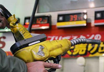 ガソリン価格、7年ぶり高値 164円60銭、灯油も上昇   共同通信