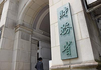 森友文書:財務省書き換え、佐川氏が指示 12日国会報告 - 毎日新聞