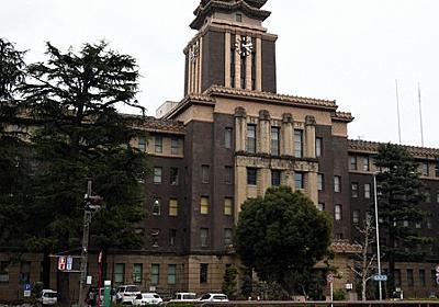 在特会元会長の団体の集会に名古屋市が施設使用許可 県と対応分かれる - 毎日新聞