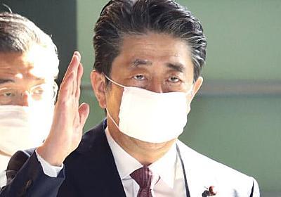 現金給付、1世帯30万円に 対象は月収で絞り込み  :日本経済新聞