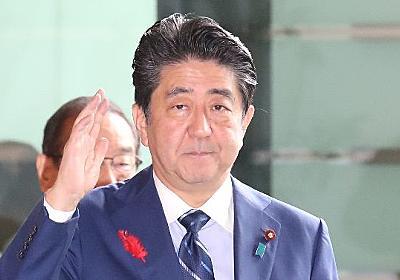 「安倍一強」が終焉 遠心化する政権 - 牧原出 WEBRONZA - 朝日新聞社の言論サイト