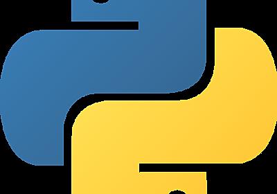 Pythonのテストコードでmockを使ってみた | Developers.IO