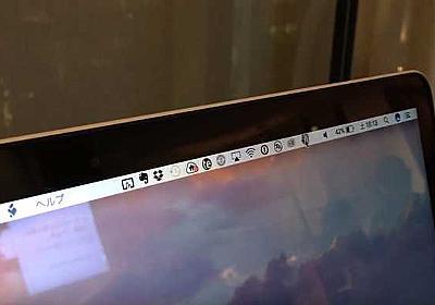 【macOS Sierra新機能】メニューバーのアイコンの順番を並び替える方法。