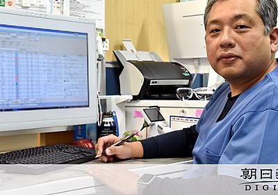 「これはやばい」 国内初の二次感染、見抜いた町医者は [新型コロナウイルス]:朝日新聞デジタル