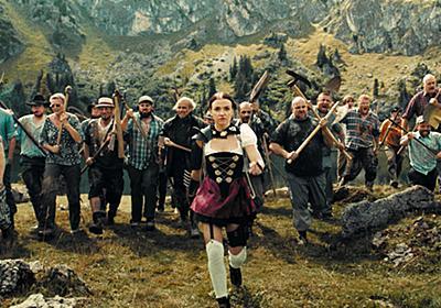 ハイジとは……(困惑) 牧歌的要素ゼロの映画「マッド・ハイジ」、ティーザー映像から漂うトガりっぷりが狂気のレベル - ねとらぼ