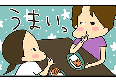 【夫婦エッセイ漫画】ハワイのガーリックシュリンプを食べて、アートを楽しむ - 夫婦エッセイ漫画「おでこがまぶしい」