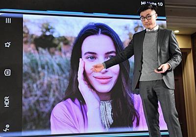 リトアニア「中国製スマホに監視機能」不買呼びかけ - 産経ニュース