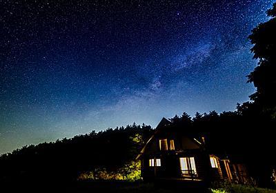 初めてのアストロトレーサー:福島県のとある山里で天の川を撮る – 酔人日月抄