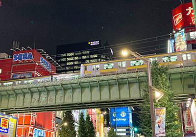 「高架on高架駅」は歴史の象徴 JR秋葉原駅 開業130周年 でも旅客営業は95年!?   乗りものニュース
