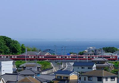 京急×東大タッグ「三浦半島振興」研究の中身 | 経営 | 東洋経済オンライン | 経済ニュースの新基準