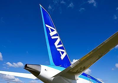 ANA、北海道と関西を支援する取り組みで運賃割り引き。大阪~札幌が最安8500円など  - トラベル Watch