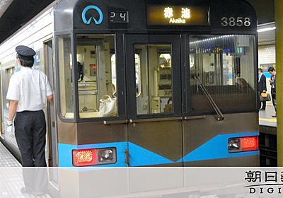 消費増税で初乗り運賃10円値上げへ 名古屋市営地下鉄:朝日新聞デジタル