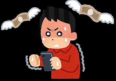 もし携帯料金の2年間の総額表示が義務付けられたら - ピコシムのブログ