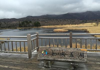 復興割引により格安で北海道旅行が可能に!転勤した僕がおすすめする観光スポット10選 - 波乗り海道パーリング