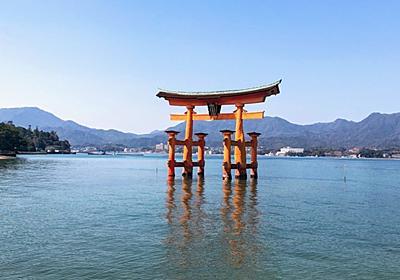 ★旅のまとめ★2泊3日で広島・宮島旅行 牡蠣ざんまいの一人旅の全行程をまとめた - 温泉ブログ 山と温泉のきろく