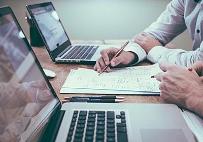 どれ目指す?IT業界のエンジニア職19種類と仕事内容をまるっと解説 - paiza開発日誌