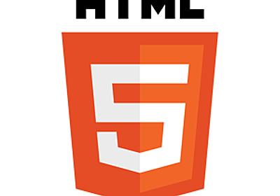 HTML・CSS・JavaScriptを独学するのにおすすめの入門書・参考書まとめ - NO TITLE