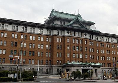 「サリンとガソリンをまき散らす」など脅迫メール770通、愛知県が被害届提出 「表現の不自由展」巡り - 毎日新聞