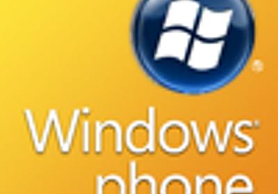 Windows Phoneアプリケーション開発入門:連載|gihyo.jp … 技術評論社