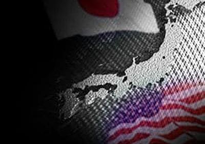 助けてトランプ大統領!中国に叩かれて韓国が悲鳴 韓国のTHAAD配備で中国の態度が豹変(1/3)   JBpress (ジェイビープレス)