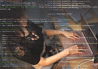 プログラミング言語の簡単な歴史を初心者にもわかるように解説 - さくマガ