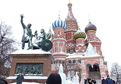 ロシアの国際安全保障観――「もうひとつの自由主義」による世界の均衡を求めて / 小林主茂 / ロシア外交・安全保障政策 | SYNODOS -シノドス-