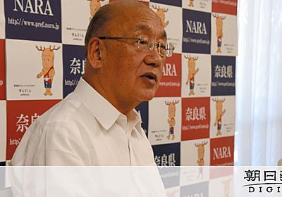 奈良知事「大仏だけ見る人、来なくていい」 後に撤回:朝日新聞デジタル