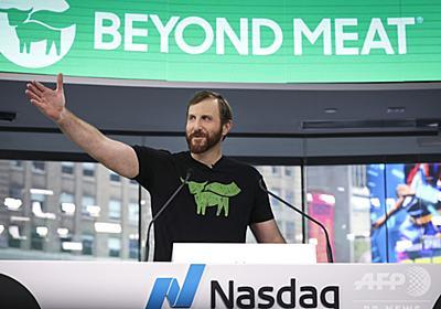 米代替肉メーカー「ビヨンド・ミート」が新規上場、初日株価は3倍近くに高騰 写真1枚 国際ニュース:AFPBB News