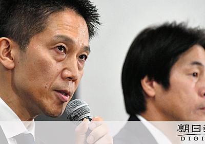 人生の選択をプロファイリング リクナビ問題にみる怖さ:朝日新聞デジタル