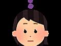 【子育て】【難問】小学1年生の算数に頭を抱える・・・