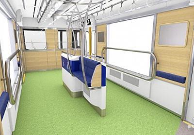 西武鉄道、新型通勤車両「40000系」を導入へ 初の「パートナーゾーン」も設置 | 鉄道新聞