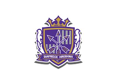 サッカー王国広島の系譜に新事実