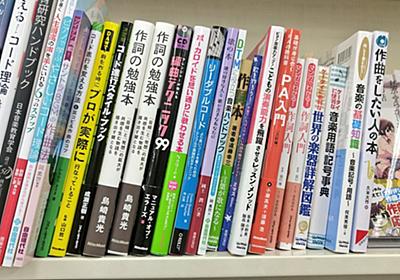 書店の音楽コーナーで「リーダブルコード」を発見するプログラマ - Togetter