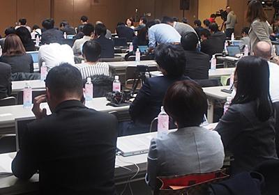 東芝決算延期、会見場の様子【会見動画あり】 - ITmedia NEWS