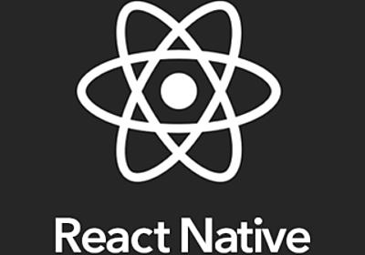 [React Native] アプリ開発を始めるための基礎知識 – JavaScript, ES6, JSX | Developers.IO
