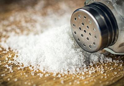 食塩を「低ナトリウム塩」に置き換えると脳卒中などの発症率が下がるという研究結果
